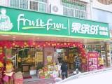 低价面议个人急转潮南广详路80平临街水果店旺铺