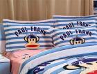 款式新潮床上四件套货源加盟 家纺床品