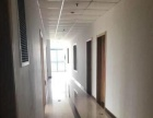 杰强建设大楼 写字楼 400平米