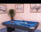 2.1米桌家用台球折叠成人小型九球台非标准桌球台