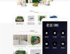 金模板100套模板免费送带手机站带自动更新