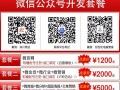 绵阳游仙区网站建设,绵阳分销商城,绵阳建站微信开发