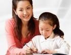 北京丰台五年级语文一对一辅导,小学数学辅导一般多少钱