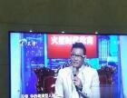 尚城国际 小次卧出租 家具家电齐全 带无线