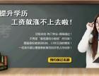 上海自考学历提升,本科学历有哪些好专业