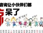 芜湖商标注册 芜湖中艺咨询一家专业的机构