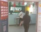(出租)杨桥路 三友大厦 写字楼 988平米