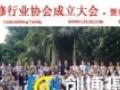 肇庆国际大酒店1000人集体照、会议照、论坛会摄影