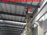 杭州哪里有出租26米高空作业车 升降车