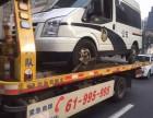 上海拖车电话,上海拖车公司,上海汽车救援,上海道路救援