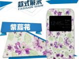 iphone6手机壳 水钻彩绘手机壳批发 日系卡通手机保护套批发