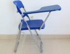 重庆凯佳培训椅折叠椅办公桌一对一培训桌课桌隔断办公桌折叠桌