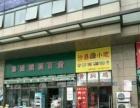 银泰城南中心菜场旁商铺超高层高买一层送一层即买即收益
