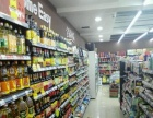 生活超市水果,蔬菜招商