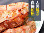 新鲜地瓜冷冻红薯甜地瓜烟薯25富硒红薯冰冻烟蜜薯山东地瓜番薯