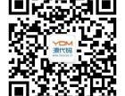 重庆源代码教育9月26日PHP基础班火热报名中