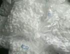 福建漳州f46材料回收厂家v聚四氟乙烯回收-材料价格