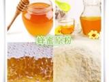 纯天然蜂蜜提取物 蜂蜜浓缩粉 公司主打 批量生产