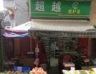 江夏村鱼塘公园门口水果便利店旺铺转让