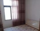 红竺园B区 3室2厅2卫 1200元/月 拎包入住