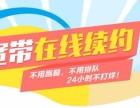 重庆电信宽带套餐办理电话-重庆主城区上门办理电信宽带服务