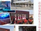 承接盐城地区路演巡展活动策划产品推广综合庆典开幕式