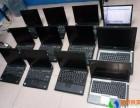 收购淘汰电脑整机 笔记本 服务器和电脑周边设备等
