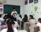 杭州临平成人英语培训 山木培训晚上白天都有课