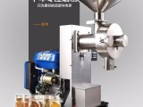 汽油动力磨粉机 五谷杂粮磨粉机
