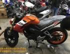 优惠价促销 全新二手摩托车 阿杰车行 质量可靠
