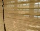 自家工厂有枫华烘干料,曲柳实木地板
