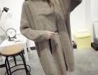 整款男女装便宜服装批发江苏省泰州市五元韩版毛衣库存工厂直销