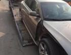 武威24h汽车道路救援拖车脱困搭电补胎送油