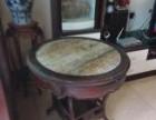 黄浦区红木家具回收/各种红木家具高价回收