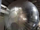 彩钢岩棉管保温工程 除尘设备白铁皮保温安装队