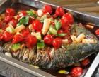 上海椒艳江湖烤鱼加盟费多少 烤鱼十大品牌