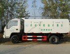 广安市自卸式垃圾车直销价格