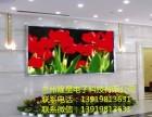 甘肃隆星电子兰州LED兰州 LED全彩大显示屏安装维修