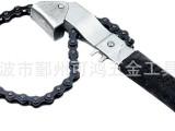 供应链条扳手、链条式机油滤清器扳手、滤清器扳手