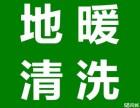 青岛崂山保洁青岛工程保洁青岛单位保洁价格和服务的专业公司