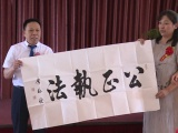 沧州霆盛律师事务所 较优质的的律师团队 经济合同建筑房地产