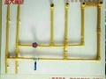 圣大管业家装PPR线管