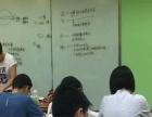 宜昌高二升高三数学辅导,一对一/小班培优,针对性强