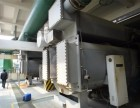 南通中央空调回收系统丨上海中央空调回收公司