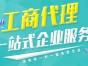 代理记账与财务外包有什么不同 北京顶呱呱代理记账