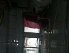 王府井 1室1厅1卫