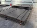碳化铬耐磨复合钢板 复合耐磨板