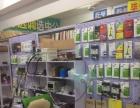 出租大学校园内:接手即可盈利的手机电脑维修店