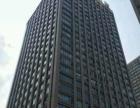 低价出租中建衡阳中心写字楼16011室