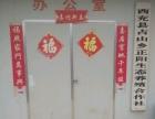 西充县占山乡 土地 家庭农场转让